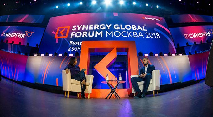 Synergy Global Forum 2019: большие цели на глобальном форуме