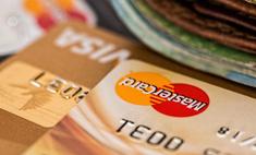 10 стран с самыми низкими процентными ставками по кредитам