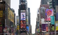 В Нью-Йорке на Таймс-сквер ищут взрывные устройства