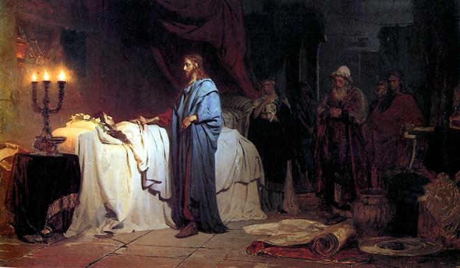 Илья Репин «Воскрешение дочери Иаира», ГРМ