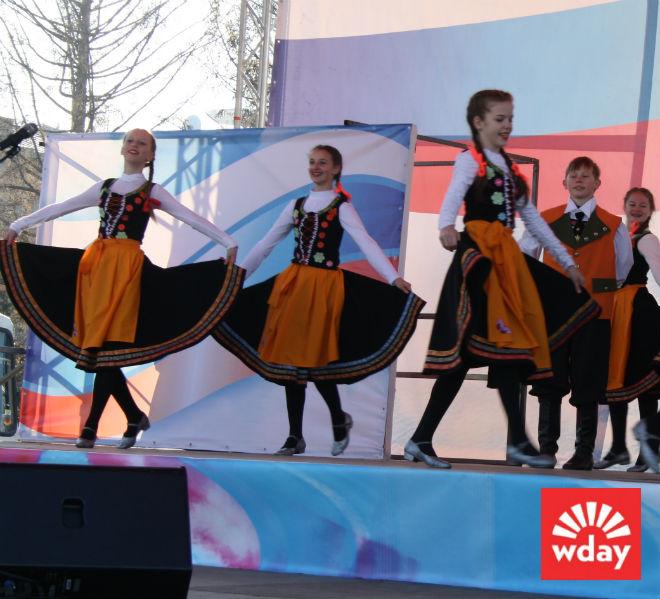Омск, праздник, День народного единства и согласия