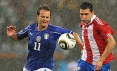 Итальянцы на ЧМ по футболу начали защиту своего титула