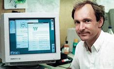 августа 1991 мире появился самый сайт кстати работает
