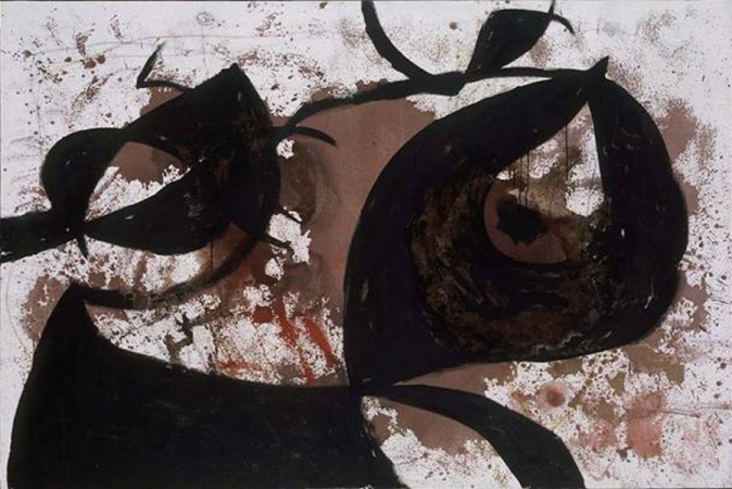 Хуан Миро Без названия, 1967