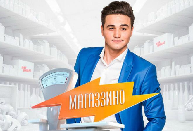 Программа «Магаззино» проверила центральный рынок Ульяновска