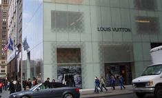 Бутики Louis Vuitton и Burberry признаны лучшими местами для шопинга
