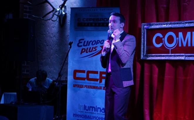 Ставрополь, Comedy Club Region, Сергеич, Сергей Кутергин