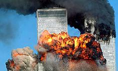 Обнародовано новое видео терактов 11 сентября
