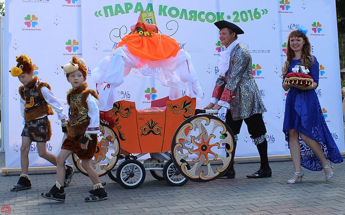 Юлия и Виталий Шаршовы, Парад колясок в Екатеринбурге 2016, фото