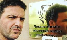 Максим Виторган решился на пластику