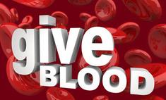 7 августа – «Суббота доноров»