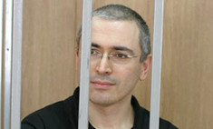 Михаил Ходорковский получил медаль за правозащитную деятельность