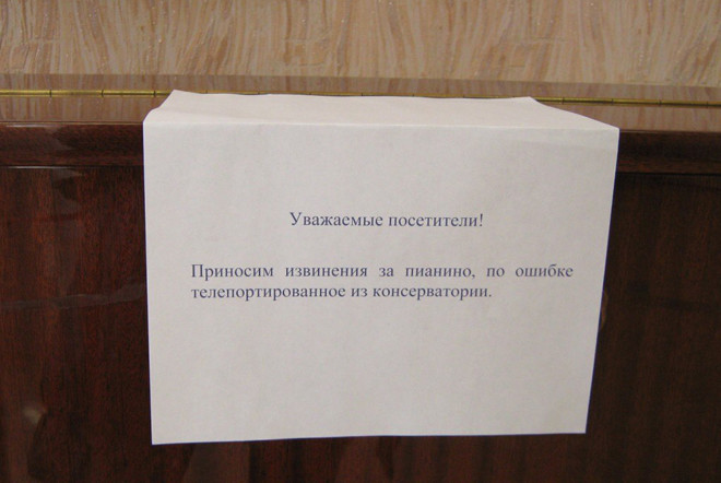 """Выставка """"Левитация"""""""