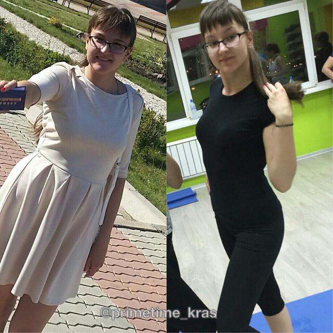 Яна Пирогова