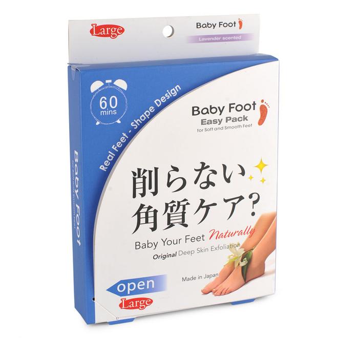 Педикюрные носочки BabyFoot