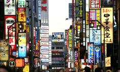 Воздух мегаполиса снижает умственные способности человека