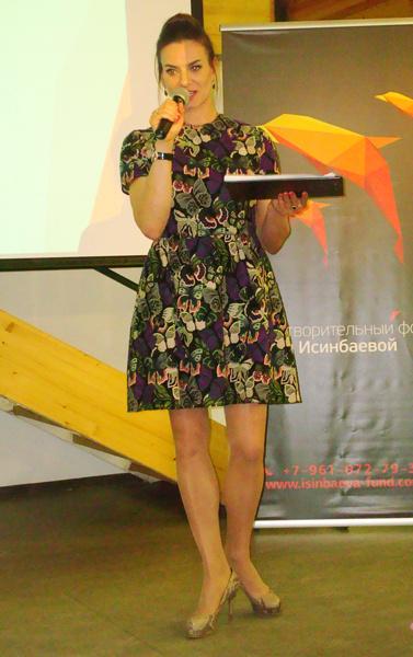 Елена Исинбаева, олимпийская чемпионка