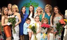 Самую красивую маму выбирают в Иркутске. Голосование началось