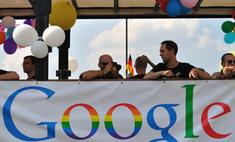 Google оштрафовали на 430 млн евро