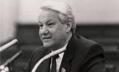 Сегодня Борису Ельцину исполнилось бы 80 лет