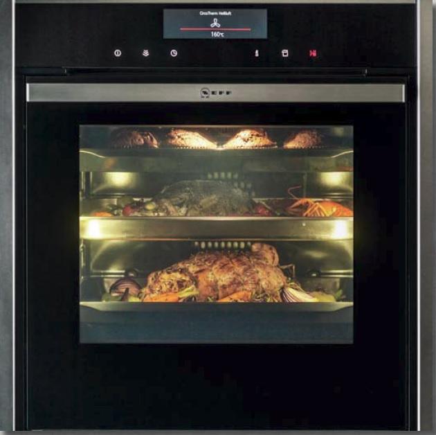 теплый прием: готовим семейный ужин быстро и вкусно