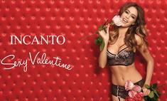 Incanto выпустил коллекцию ко Дню святого Валентина
