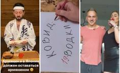 самые смешные видео недели российских комиков сушаурма налог