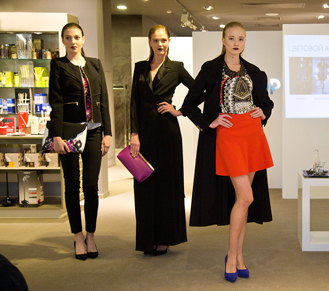 Мода осень-зима 2014-2015: модная осень, тренды, стиль, мода