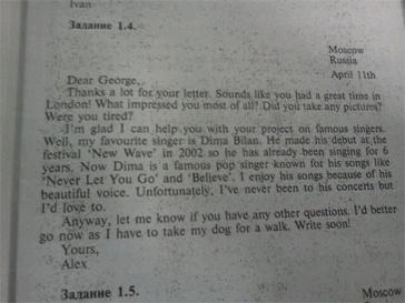 В одном из учебников английского языка опубликован рассказ о карьере Димы Билана.