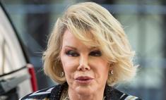 Скончалась комедийная актриса Джоан Риверс