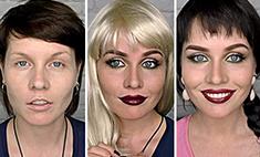 Шокирующее изменение внешности за полторы минуты