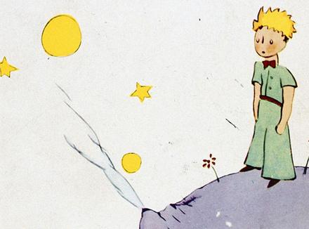 Пять уроков жизни от Маленького принца