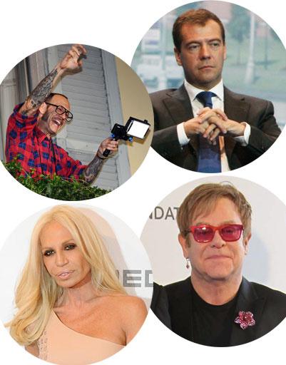 Терри Ричардсон (Terry Richardson), Донателла Версаче (Donatella Versace), Дмитрий Медведев, Элтон Джон