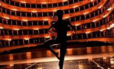 Tod's стал официальным обувщиком знаменитого театра La Scala