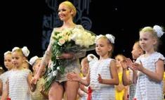 Анастасия Волочкова: «Я так влюбилась в Оренбургскую область»