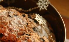 Новогоднее печенье с черносливом