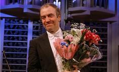 Валерий Гергиев удостоен награды BBC