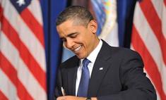 У Барака Обамы – день рождения