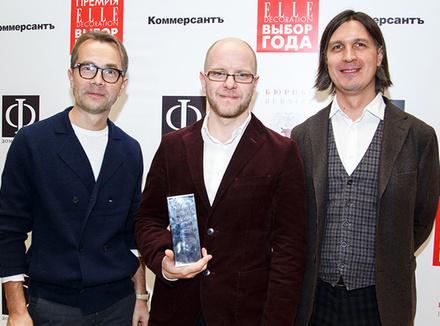 ELLE DECORATION отпраздновал 15-летие и вручил премию «Выбор года»