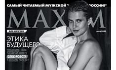 актриса папиных дочек дарья мельникова летнем номере maxim