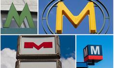 тест угадай город мира значку метро