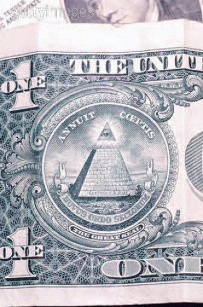 На долларовой купюре изображен масонский символ и девиз: «Новый мировой порядок».
