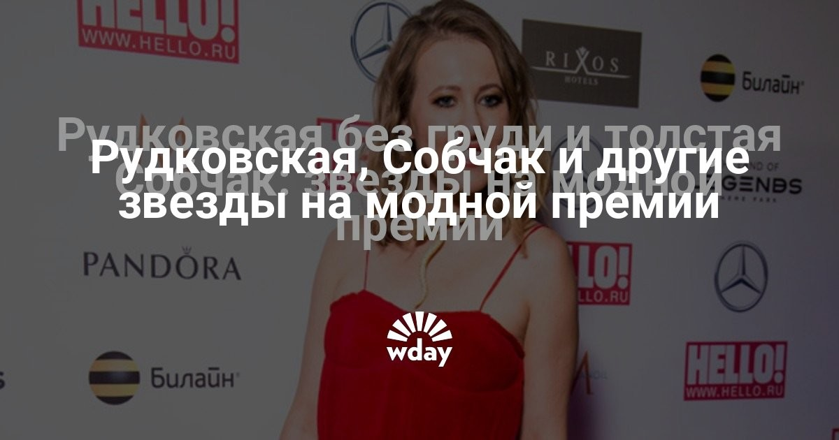 reklama-bilayn-aktrisa-bez-nizhnego-belya-porno-foto-molodie-ochen