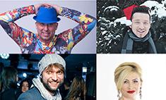 Новогодние игры для веселой компании: советы от известных шоуменов Самары