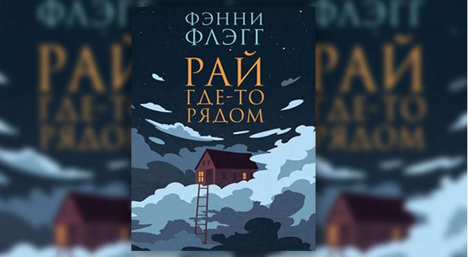 13 книг, которые примиряют с жизнью