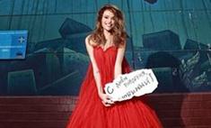 Алена Водонаева превратилась в Валентина