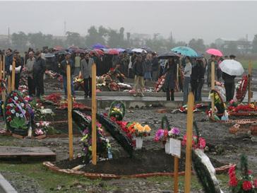 Траур в Северной Осетии