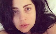 Леди Гага показала свое лицо без макияжа