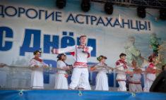 День рыбака в Астрахани: фоторепортаж с праздника