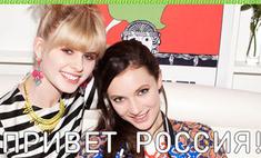У Asos появился русскоязычный сайт